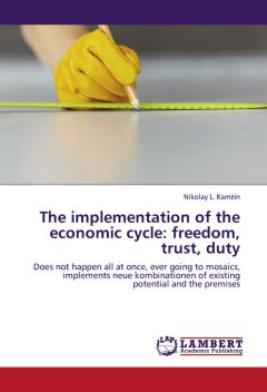 Николай Камзин - The implementation of the economic cycle: freedom, trust, duty